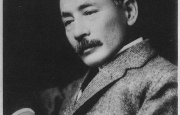 夏目漱石(国立国会図書館ウェブサイトより)