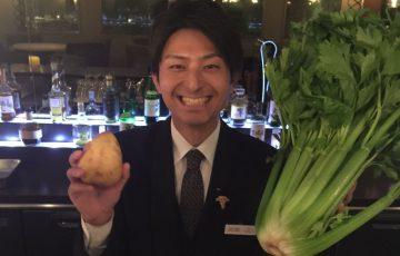 Pear & Celery