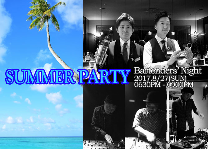 2nd Bartenders' Night  8/27(SUN)0630PM-0827PM