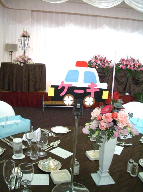 パトカーのテーブル表示