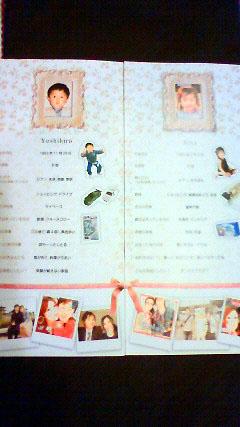 memory-naka2.jpg