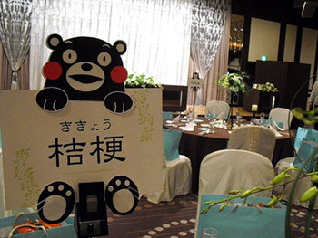 kumamon-table.jpg
