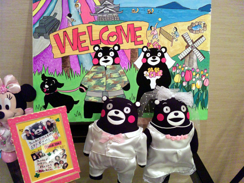 welcome-bord-kumamon.jpg