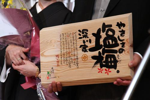 fukagawake-shi.jpg