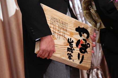 iwanarisama-shi.jpg